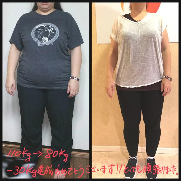 パーソナルトレーニング フレイムで30キロダイエットに成功