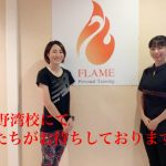 沖縄県女性限定ジム始めてのパーソナルジム