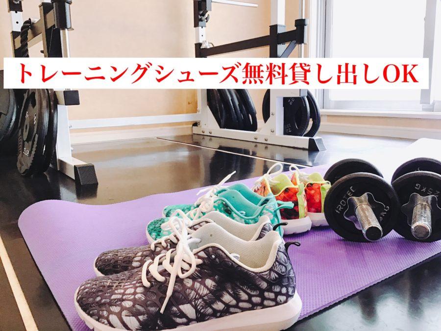 女性限定のパーソナルトレーニングジム沖縄県