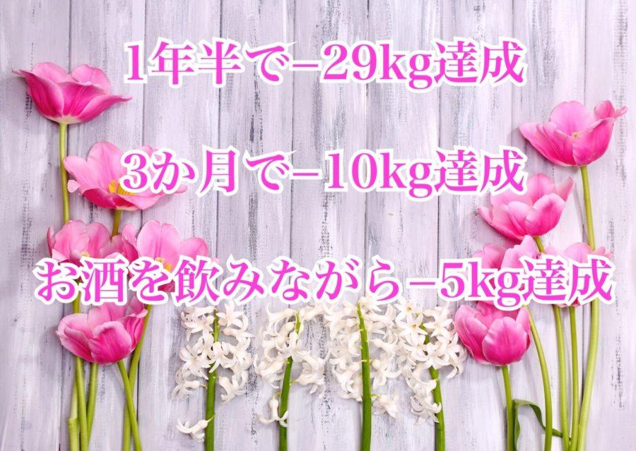 沖縄県女性限定ジム筋トレで痩せたい