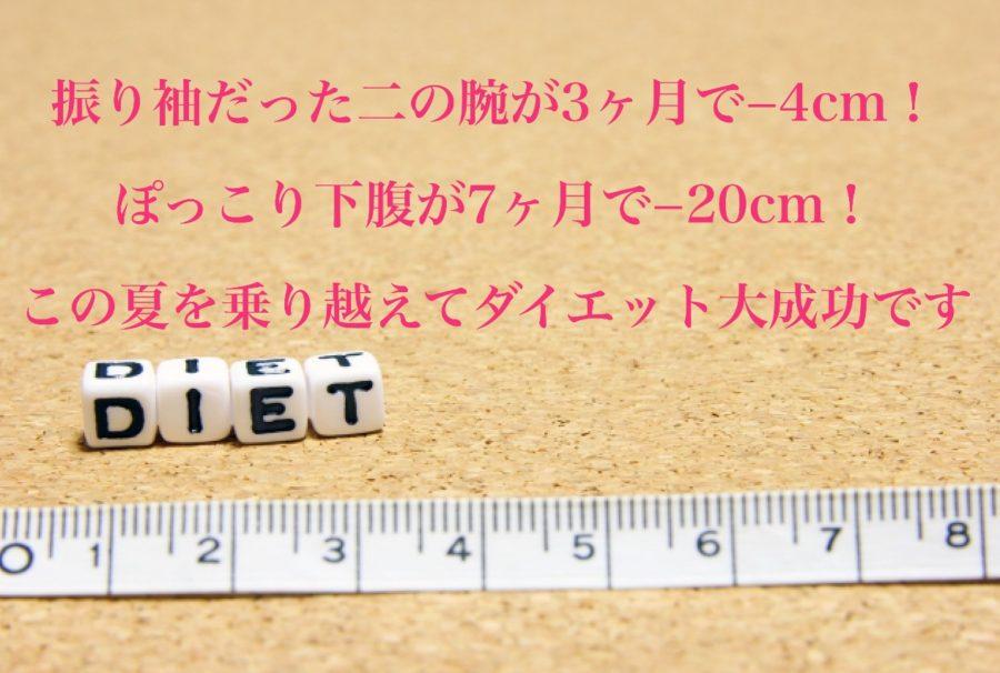 沖縄県女性限定パーソナルジム